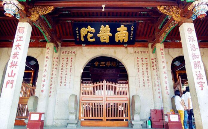 廈門 廈門民生  > 正文     說到廈門特色寺廟,最具代表性的當屬南