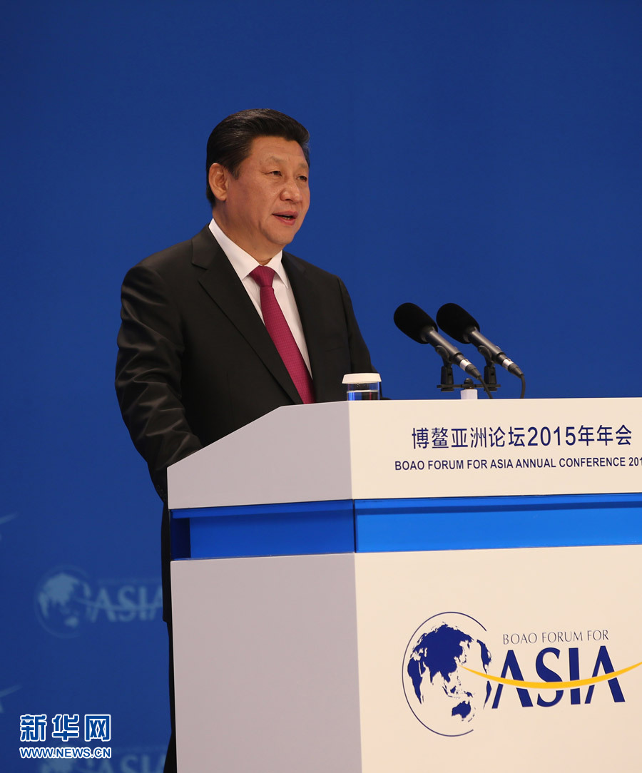 Chinese President Xi Jinping addressed the opening ceremony, and presented his views on economic matters.