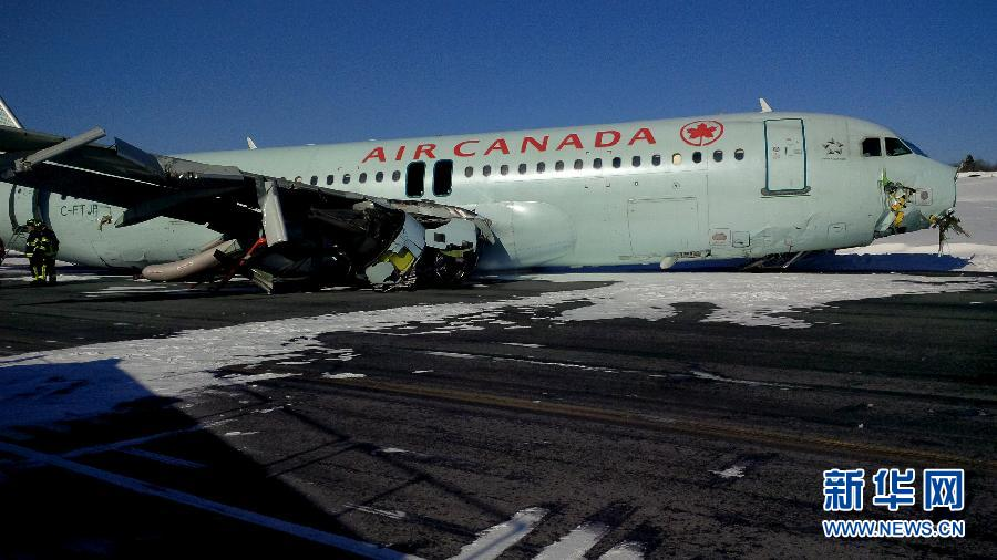 An Air Canada jet has hit an antenna during a crash landing in heavy snow at Halifax airport.