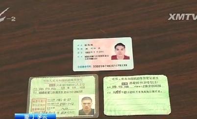身份证号码取出生年月,身份证号码 出生年月,身份证 ...