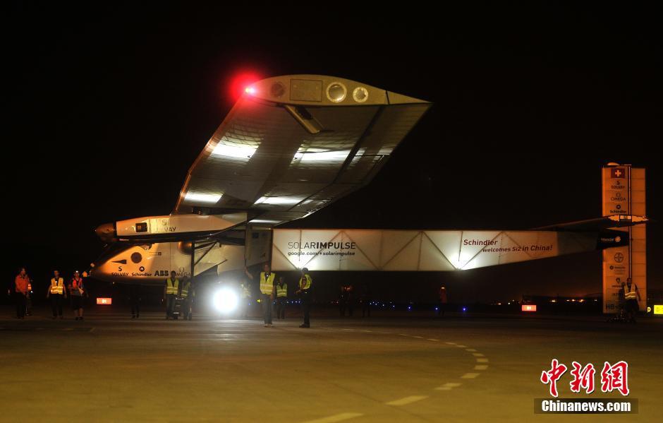 Уникальный самолет на солнечных батареях приземлился в аэропорту китайского города Чунцин