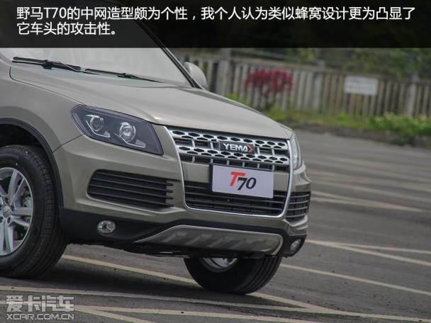 都江堰试驾川汽野马T70高清图片