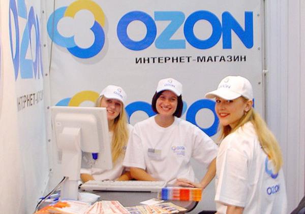 Архив: компании OZON.ru