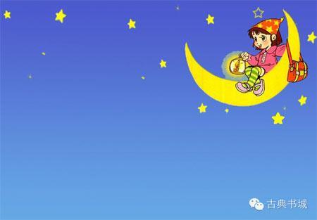 弯弯的月儿小小的船-忆童年,这些久违了的课文你还会背吗