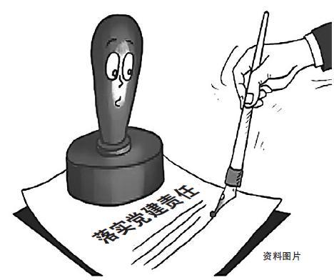 """中央国家机关如何破解机关党建""""老大难""""问题"""