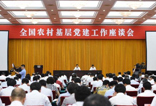 6月5日至6日,全国农村基层党建工作座谈会在杭州召开,中共中央政治局常委、中央书记处书记刘云山出席会议并讲话。新华社记者 饶爱民 摄