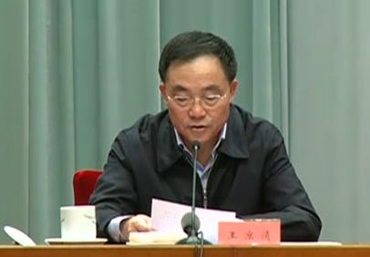 """10月13日上午9时,中央组织部副部长王京清同志围绕""""十二五""""以来全面从严治党的主要措施及成效作报告。"""