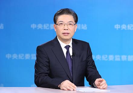 新疆维吾尔自治区党委常委、纪委书记徐海荣