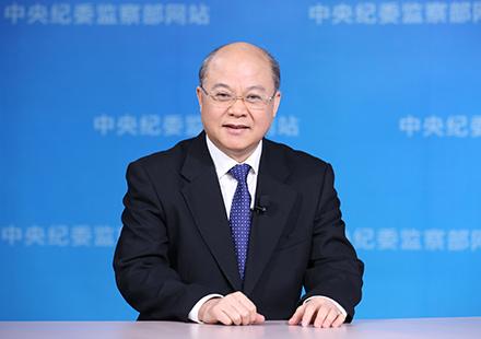江西省委常委、纪委书记 周泽民