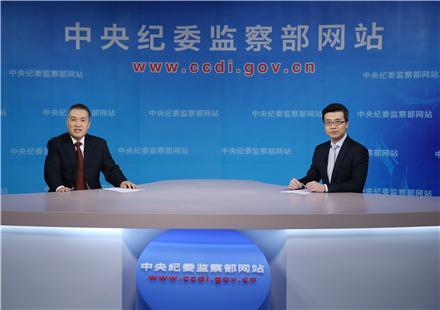 国家工商总局党组书记、局长张茅做客访谈