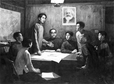 1920年11月,毛泽东、何叔衡等在长沙秘密组建湖南共产主义小组。(油画)