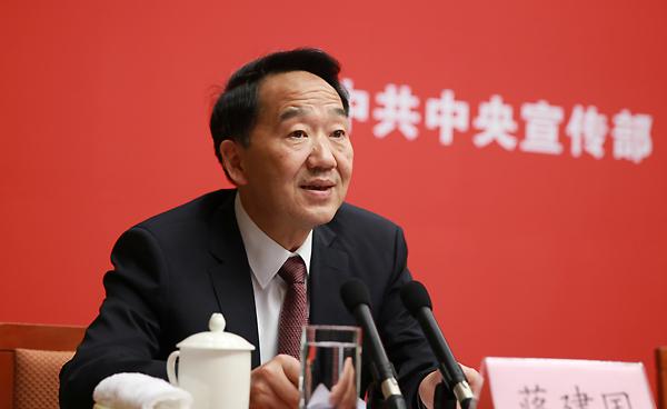中共中央宣传部副部长、国务院新闻办公室主任蒋建国主持此次新闻发布会