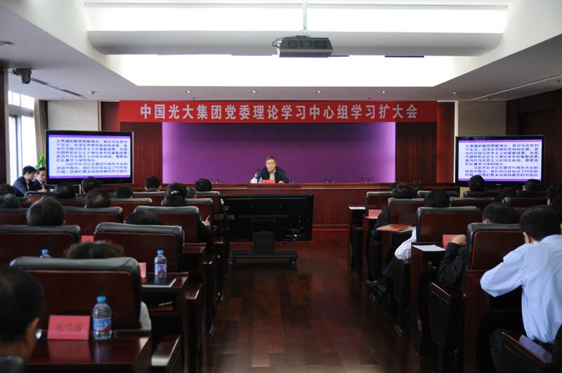 会议室 800_531