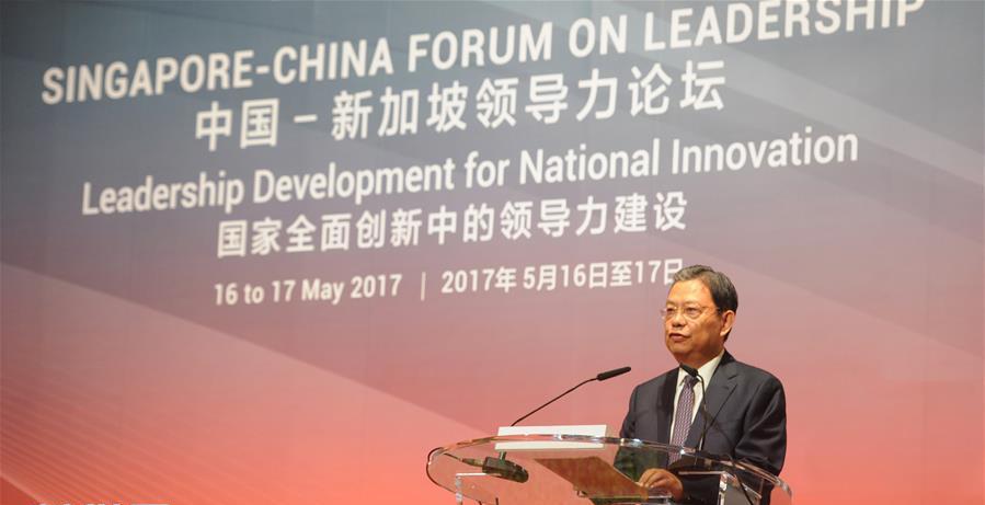 5月16日,中共中央政治局委员、中央书记处书记、中央组织部部长赵乐际在新加坡出席第六届中国-新加坡领导力论坛开幕式。