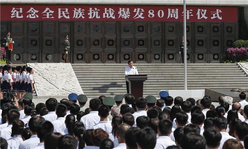 7月7日,纪念全民族抗战爆发80周年仪式在中国人民抗日战争纪念馆举行。中共中央政治局常委、中央书记处书记刘云山出席仪式并讲话。