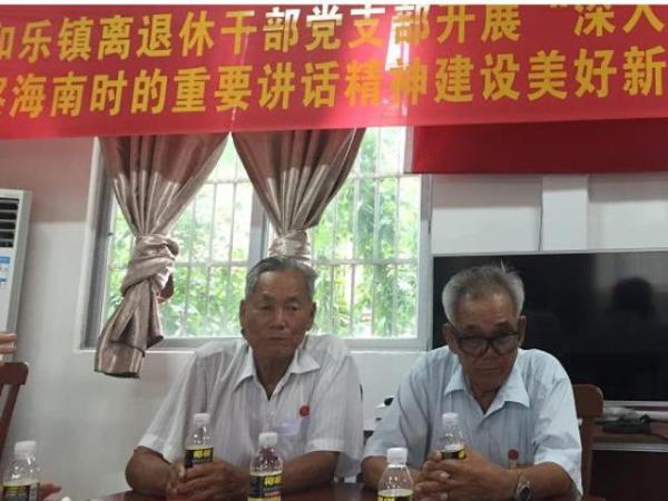 海南省万宁市和乐镇离退休党支部的老龙8国际官方网站们