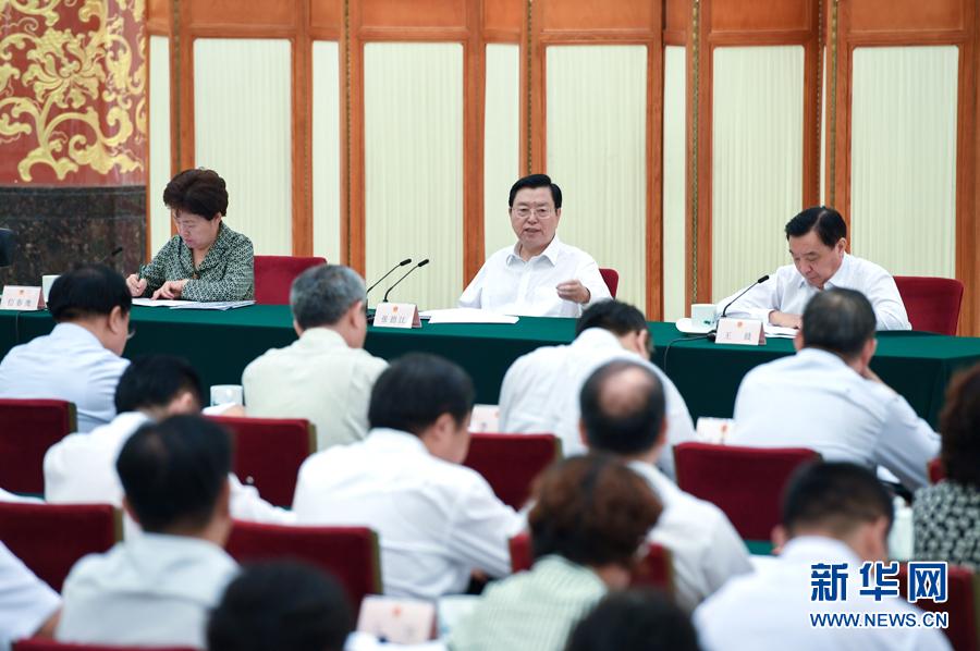 9月4日,中共中央政治局常委、全国人大常委会委员长张德江在北京出席十二届全国人大第十八期代表学习班开班式并讲话。