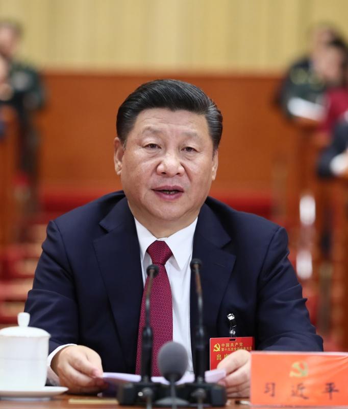 10月24日,中国共产党第十九次全国代表大会在北京人民大会堂胜利闭幕。习近平同志主持大会。