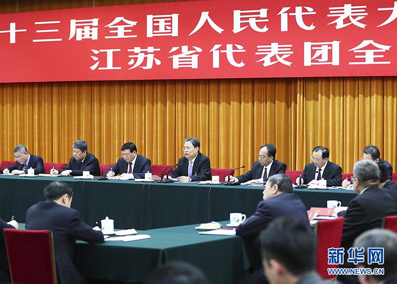 3月7日,中共中央政治局常委、中央纪委书记赵乐际参加十三届全国人大一次会议江苏代表团的审议。