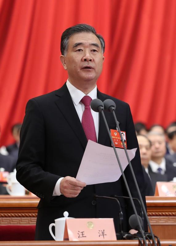 3月15日,中国人民政治协商会议第十三届全国委员会第一次会议在北京人民大会堂举行闭幕会。中共中央政治局常委、全国政协主席汪洋主持闭幕会并讲话。