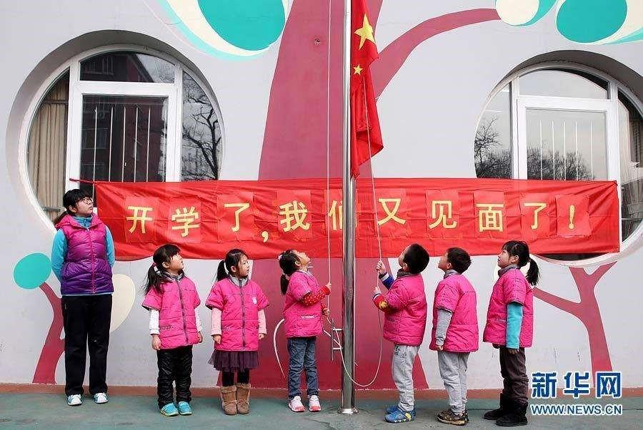 北京市某幼儿园举行春季开学升国旗仪式。来源:新华网