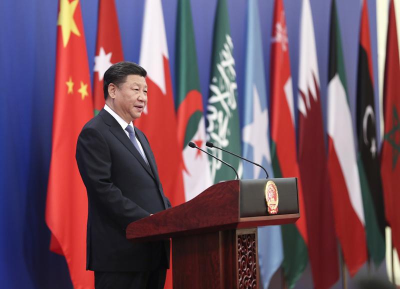 7月10日,中阿合作论坛第八届部长级会议在北京人民大会堂开幕。国家主席习近平出席开幕式并发表题为《携手推进新时代中阿战略伙伴关系》的重要讲话。