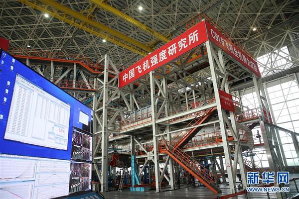 这是中国航空工业飞机强度研究所内的C919大型客机10001验证飞机(6月21日摄)。新华社记者 丁汀 摄