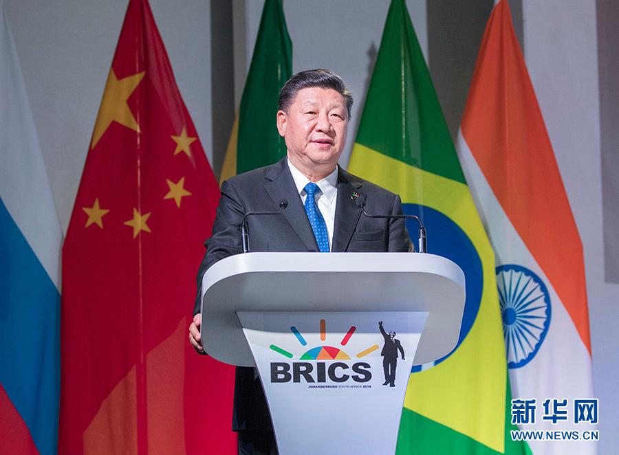 7月25日,国家主席习近平应邀出席在南非约翰内斯堡举行的金砖国家工商论坛,并发表题为《顺应时代潮流 实现共同发展》的重要讲话。