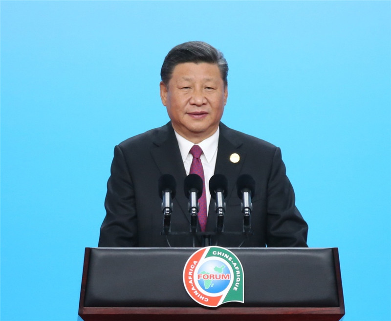 9月3日,国家主席习近平在北京国家会议中心出席中非领导人与工商界代表高层对话会暨第六届中非企业家大会开幕式并发表题为《共同迈向富裕之路》的主旨演讲。新华社记者 姚大伟 摄
