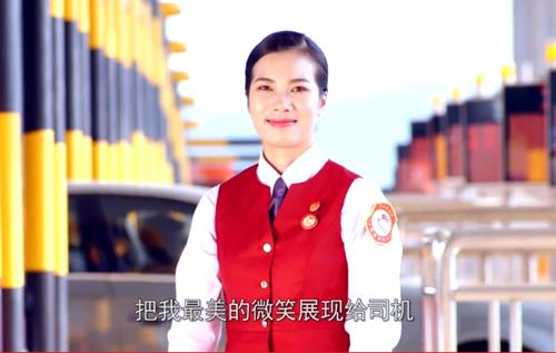 点击观看:我是党员—农凤娟