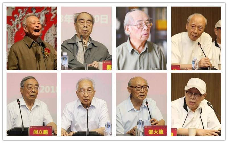 图片上(从左至右)依次为周令钊、戴泽、伍必端、詹建俊,图片下(从左至右)依次为闻立鹏、靳尚谊、邵大箴、薛永年。