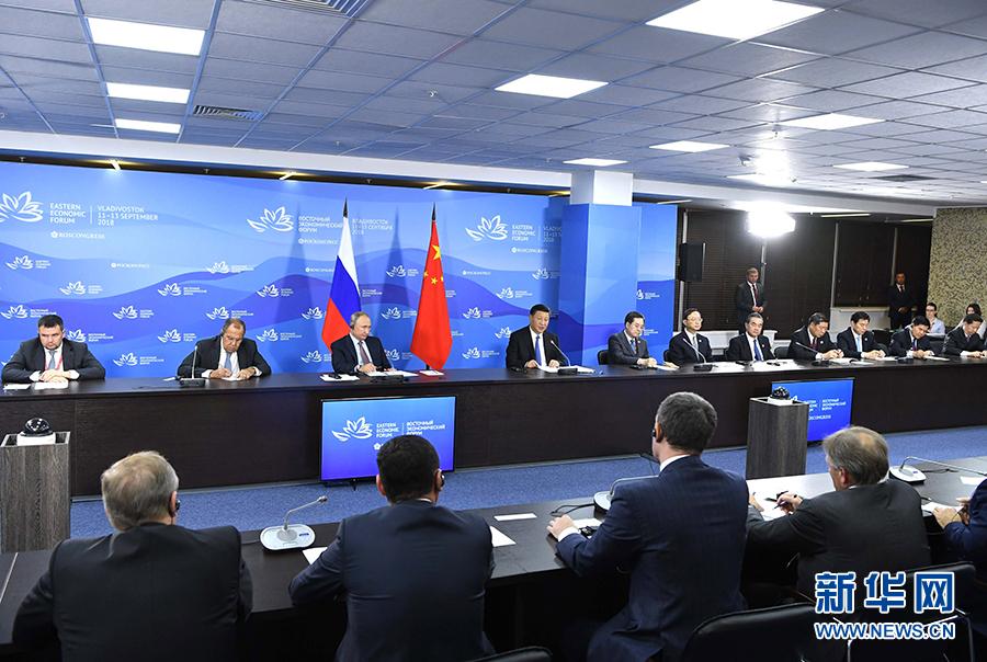 9月11日,国家主席习近平在符拉迪沃斯托克和俄罗斯总统普京共同出席中俄地方领导人对话会。新华社记者 饶爱民 摄