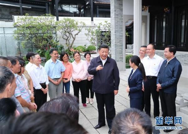 (XHDW)(2)习近平在广州考察调研