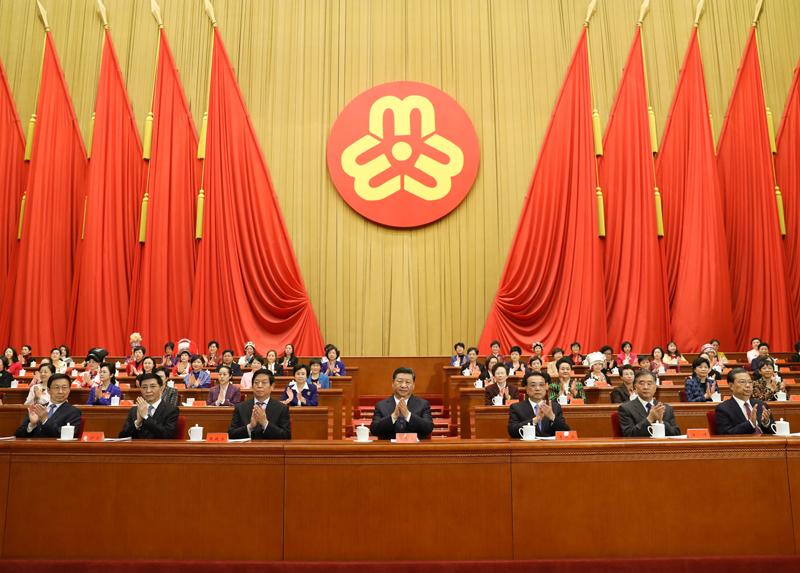 10月30日,中国妇女第十二次全国代表大会在北京人民大会堂开幕。习近平、李克强、栗战书、汪洋、王沪宁、赵乐际、韩正等在主席台就座,祝贺大会召开。新华社记者 鞠鹏 摄