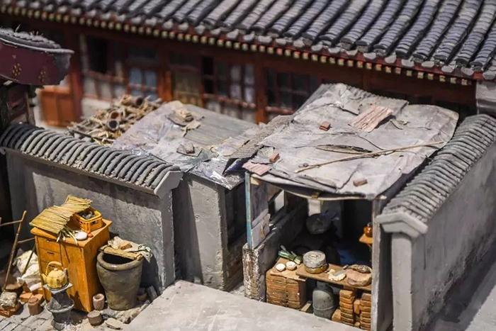 北京大杂院模型。