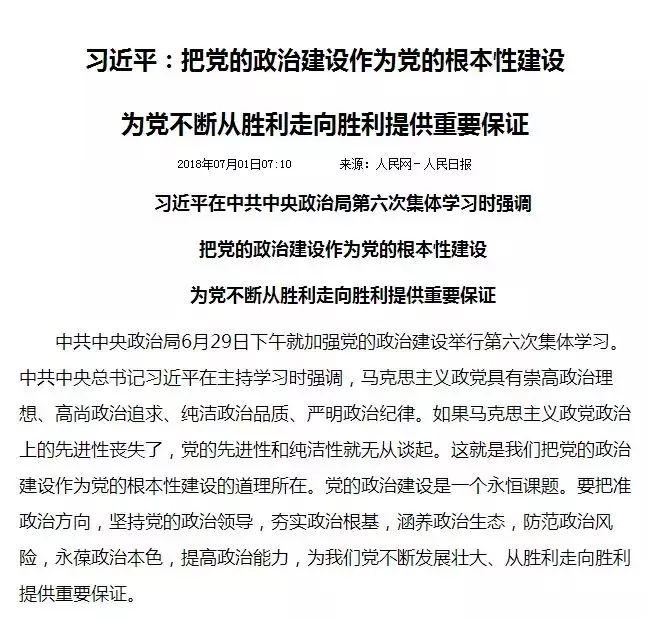 香港赛马会投注app