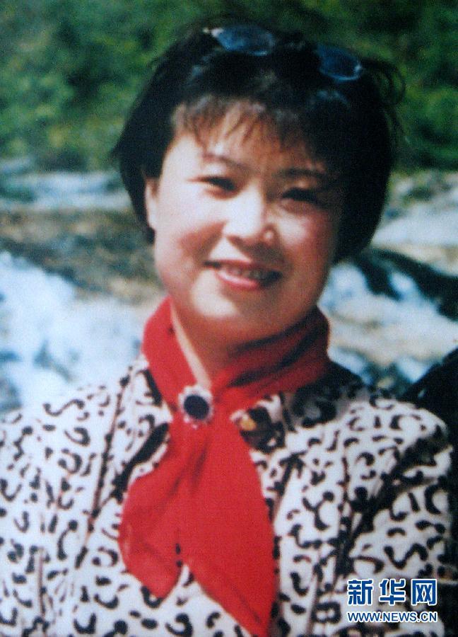 这是王瑛生前在四川省南江县光雾山的留影(资料照片)。新华社发