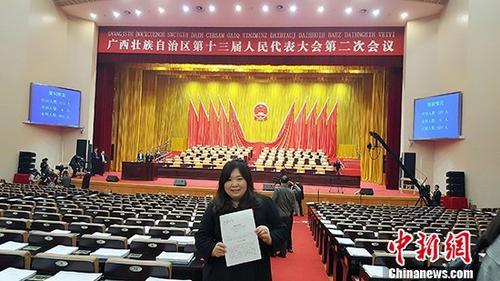 图为王孟筠获邀列席广西壮族自治区第十三届人民代表大会第二次会议。 供图