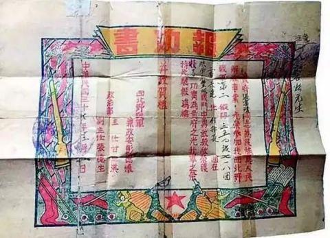 陕西省蒲城县乡镇地图