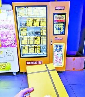 """在万象城,记者购买""""幸运盒子""""得到不知名品牌洗面奶。"""