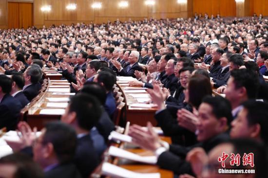 3月11日,全国政协十三届二次会议在北京人民大会堂举行第四次全体会议。中新社记者 盛佳鹏 摄