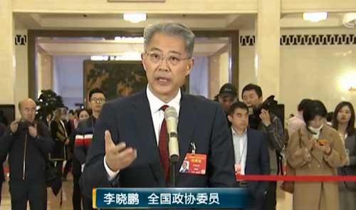 全国政协委员李晓鹏:垃圾处理是生态环保中的重要工作