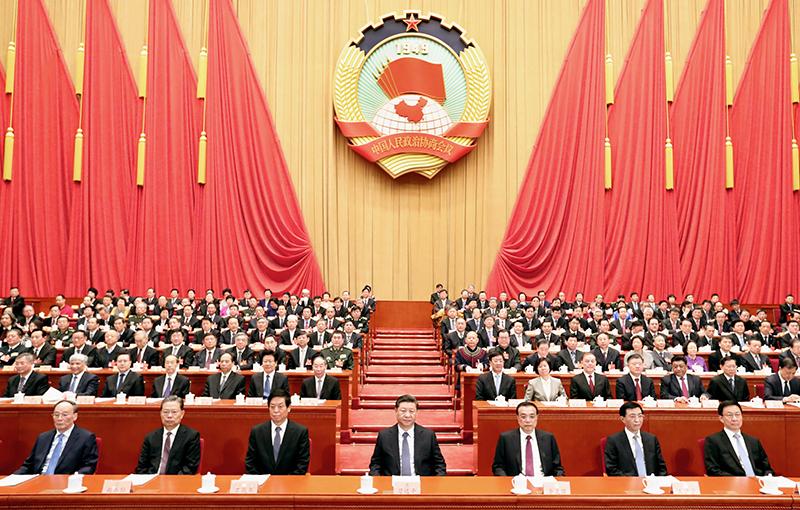 3月13日,中国人民政治协商会议第十三届全国委员会第二次会议在北京闭幕。这是习近平、李克强、栗战书、王沪宁、赵乐际、韩正、王岐山等在主席台就座。