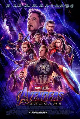 《复仇者联盟4》海报