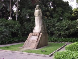 柳宗元塑像