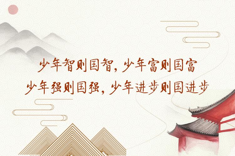习近平谈治国理政中的传统文化智慧