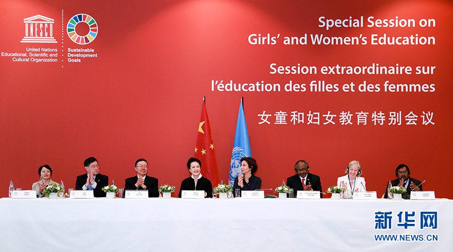 当地时间3月26日,国家主席习近平夫人、联合国教科文组织促进女童和妇女教育特使彭丽媛应联合国教科文组织邀请,出席在该组织巴黎总部举行的女童和妇女教育特别会议。新华社记者 丁林 摄