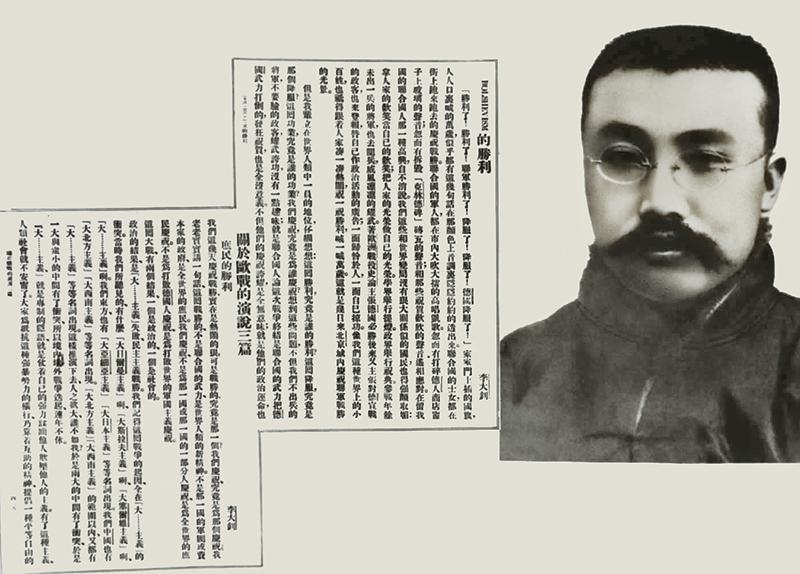 李大钊同志是中国共产主义运动的先驱,伟大的马克思主义者,杰出的无产阶级革命家,中国共产党的主要创始人之一。图为1918年11月李大钊在《新青年》杂志上发表《庶民的胜利》等文章,歌颂俄国工人阶级的胜利。 新华社发