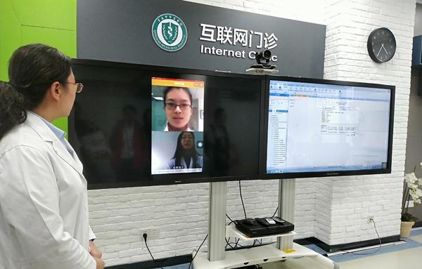 青岛市市立医院互联网门诊。  邹杨 摄