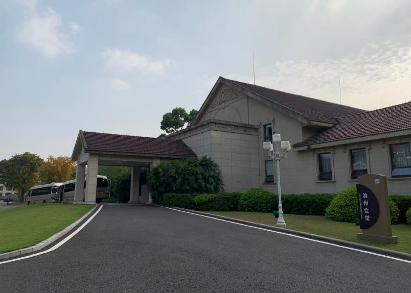 渝州会堂,位于重庆渝州宾馆内。(央视记者张晓鹏拍摄)